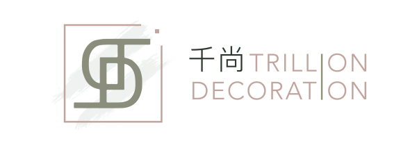 千尚裝修設計 Trilliongroups Interior Design Decoration Logo